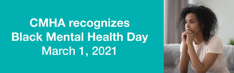 Black Mental Health Day
