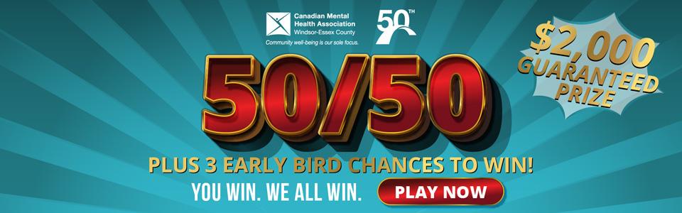 50/50 Lottery