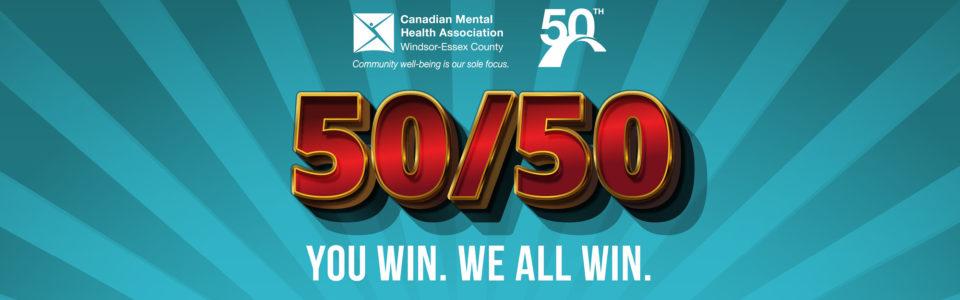5050 Lottery